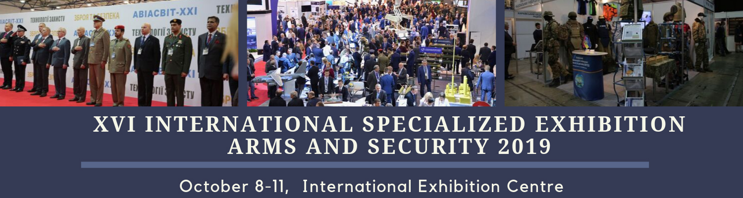 "PARTICIPATION OF KYIV NATIONAL UNIVERSITY OF TECHNOLOGY AND DESIGN XVI International Exhibition ""ARMS AND SECURITY '2019"""