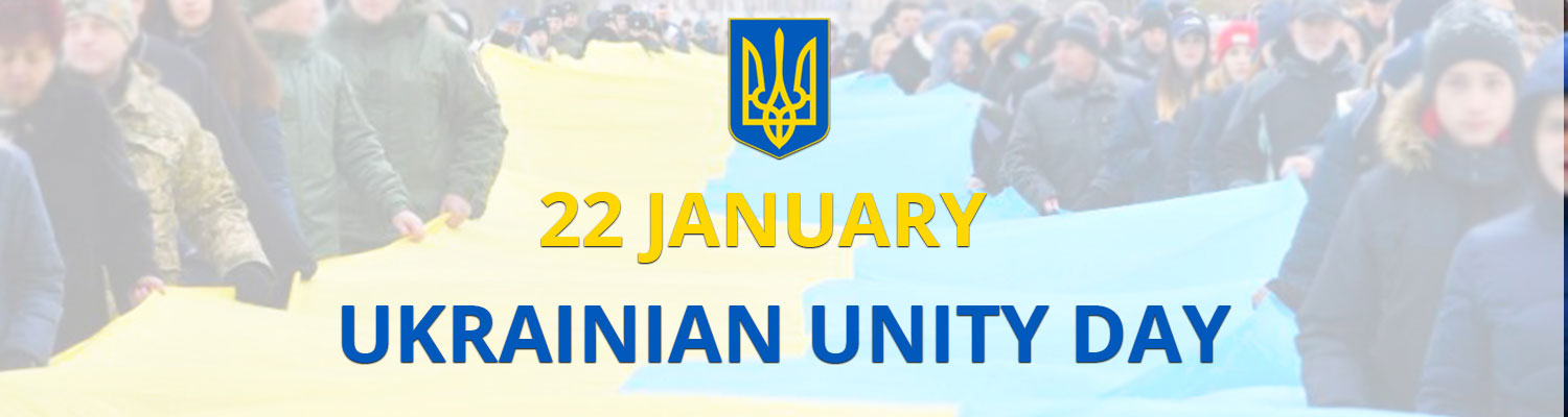 Happy Unity Day, Ukraine! Together, we are one!