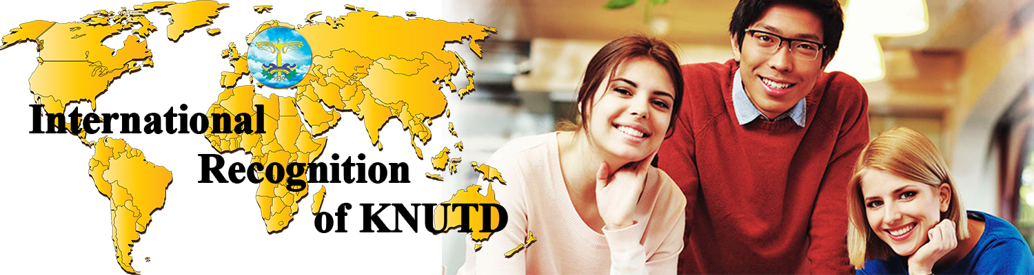 KNUTD in TOP-100 of the world`s best fashion universities